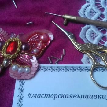 Школа вышивки евгении васильевой 76