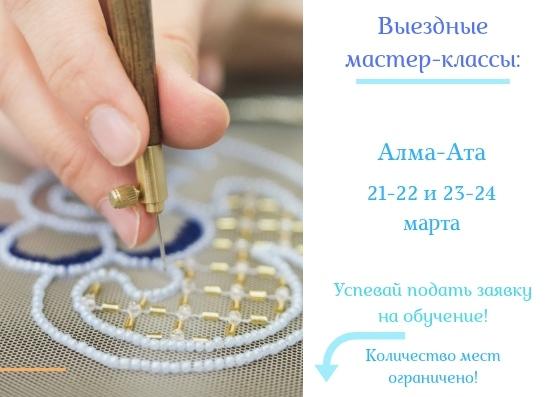 Алма-Ата 1
